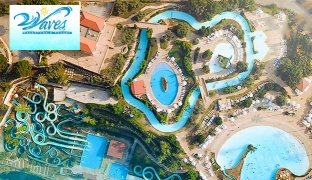 Aqua Park Access Valid for Girls & Boys Height Below 150cm