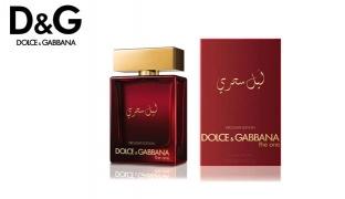 Dolce & Gabbana The One Mysterious Night Eau De Parfum For Men - 100 ml