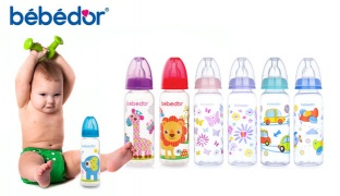 Bebedor Designed PP Milk Bottle 250 ml - Elephant
