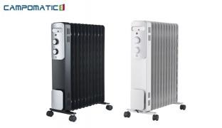 Campomatic Electric Oil Radiator 2300 W - White