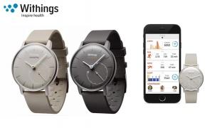 Withings Activite Pop Smart Watch Activity & Sleep Tracker - Sand