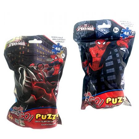 Bundle: Ultimate Spiderman Motorcycle On The Go Puzzle In A Resealable Bag 48 Pcs With Ultimate Spiderman On The Go Puzzle In A Resealable Bag 48 Pcs