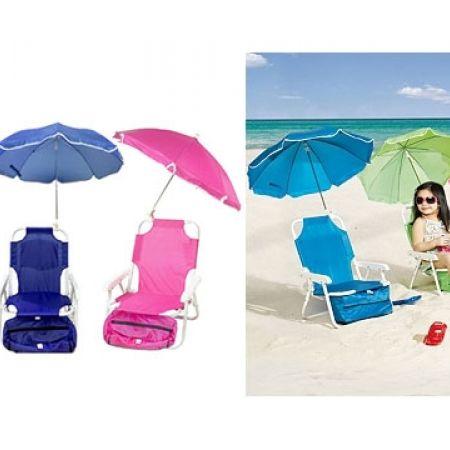 Beach Baby Umbrella Chair 32 x 25 x 48 cm - Blue