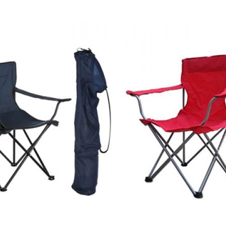 Portable Folding Camping Small Armchair With Carry Bag 59 x 56 x 27 cm - Blue