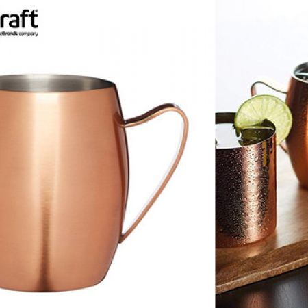 KitchenCraft BarCraft Stainless Steel Insulated Double Walled Moscow Mule Mug 370 ml