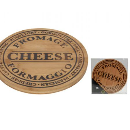 Cheese Bamboo Serving & Cutting Board 28 x 1.9 cm