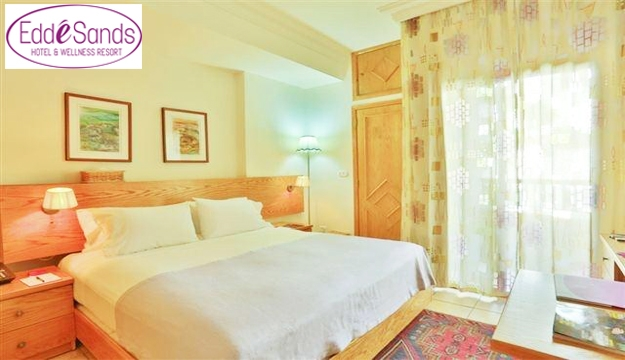 1-Night Stay For Two With Breakfast & Two Days Pool Entrance