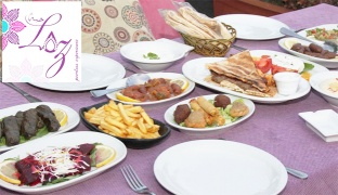 Lebanese Set Menu