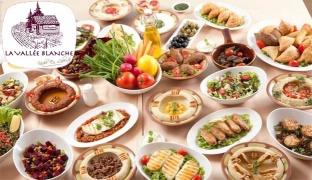 Lebanese Set Menu With Activities