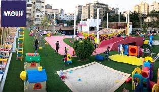 Kids Playground Entrance