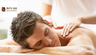115 min. Royal Massage Package
