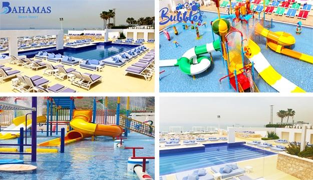 Kids Waterpark, Pool & Beach Entrance