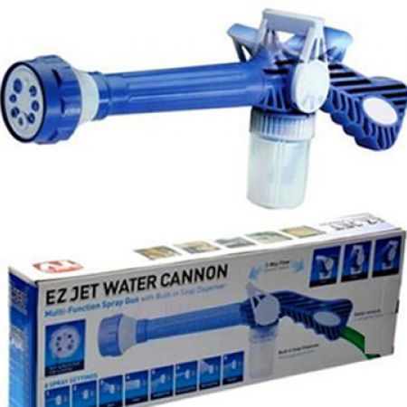 EZ Jet Water cannon Spray Gun With Built-In Soap Dispenser